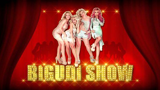 Приколы от Bigudi Show — Выпуск №17 «Блондинка с половиной мозга»